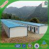 Dormitorio prefabbricato di uso provvisorio portatile di basso costo (KHT1-005)