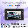 Car DVD GPS Player for Volkswagen Passat (MK5) (SD-6019)