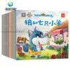 Servicio de impresión colorido de encargo del libro de la historia en China para el niño