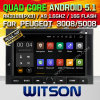 Witson Android 5.1 Car DVD GPS pour Peugeot 3008/5008 avec Chipset 1080P 16g ROM WiFi 3G Internet DVR Support (A5738)