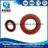 Автомобильный DC вилки переднего масляного уплотнения резиновые уплотнения на заводе стойки износ и истирание Oilseal