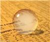 Acrílico de 550g de 95mm Bola malabares / Contacto / Bola bola de cristal de luz