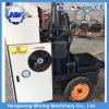 7.5kw/11kw販売のための縦の具体的なポンプ油圧駆動機構のBetonポンプ
