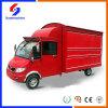 最上質の昇進の4つの荷車引きの移動式ファースト・フードのトラック