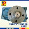 Bomba de água das peças de motor Diesel Sk230-6 Sk200-2 6D31t