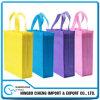 Продукты пунша иглы тканья ткани хозяйственной сумки Nonwoven материальные