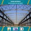 La construction de bâtiments en métal projette la structure métallique légère préfabriquée de designs industriels