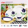 Piatto fine della porcellana personalizzato (JSD116-R001)