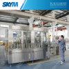 광수 병 생산 공장