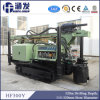 Hf300yの最もよい価格の井戸鋭い機械