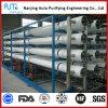 Osmose d'inversion du système RO de purification d'eau