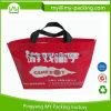 Цена акции ламинирование нетканого материала ткань сумки для покупок