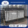 Hollow Super Ultra Filter no Tratamento de Água Industrial
