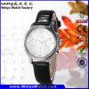 형식 ODM 우연한 석영 숙녀 손목 시계 (Wy-078C)