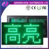 Im Freienqualität P10 sondern Baugruppe der grünen Farben-LED aus