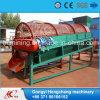 ガーナの移動式トロンメルの金の洗濯機