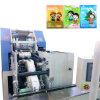 Máquina de papel facial plegable de la producción del tejido