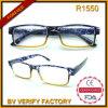 Preiswerte Anzeigen-Gläser des bunten Plastikmens-R1550
