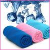 Toalhas refrigerando da mágica de toalha do esporte material quente das vendas PVA