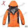 Способ 2 в 1 напольной куртке (QF-655)