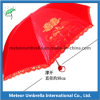 3 doblez Super Mini Ladies Wedding Umbrella con Lace Board