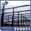 産業プレハブかモジュラー金属のプレハブの工場または鋼鉄建物か記憶Shed//Warehouse