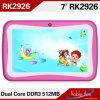 Самый дешевый 7 дюйма Двухъядерный планшетный ПК для детей Дети планшетные ПК (RK2926)