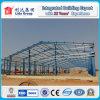 La construcción de edificios del metal proyecta el almacén industrial