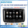 Zestech coche navegación GPS, reproductor de DVD para Emgrand EC7 de 2012