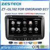 Emgrand Ec7 2012년에서 Zestech 차 GPS 항법 DVD 플레이어