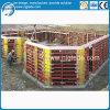 構築のための鉄骨フレームの合板の型枠システム