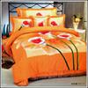 Кровать распространения