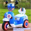 Пластмассовые материалы и поездка на мини-Стиль игрушек для детей мотоциклов с электроприводом