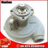 커민스 예비 부품 KTA50 워터 펌프 3635809