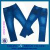 Jeans de marca, La Ropa Nueva (Coming PJ13145)