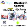 Bluetooth 통제 차 -3