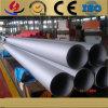 Precio inoxidable TP304L/304 de calidad superior del tubo de acero