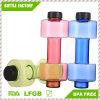 Пластичная творческая форма право бутылки воды 550ml спорта