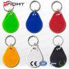 RFID NFC主Fob - Ntag216