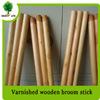 Щетки из полированного дерева, Memory Stick сс ручки