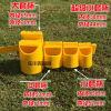 Мягкие пластичные чашки комплектов держателя или монтера поддержки вала с внутренним диаметром 65cm для нет модели использования сада: Zcm-65r