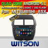 Автомобиль DVD системы Android 5.1 Witson для Мицубиси Asx (W2-F9843Z)