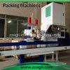 Precio automático completo de la empaquetadora del arroz de la buena calidad