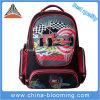 Подростковый шарж назад к Backpack плеча двойника студента мешка школы