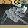製造業者の高品質304 316L 904Lのステンレス鋼の継ぎ目が無い管