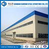 Almacén prefabricado de la estructura de acero de Gemsun GM0213
