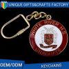 판매를 위한 대중적인 로고를 가진 금속 열쇠 고리