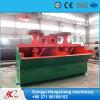 XcfのHengchangの機械装置からの膨脹可能な浮遊装置