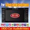 Игрок IoCar DVD GPS для электростанции мобильного телефона ctopus 9600mAh Sorento Magentis масленицы KIA Sportage Cerato (VKS6226) внешней для iPad