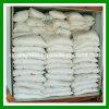 Ccic修飾された尿素肥料、化学肥料